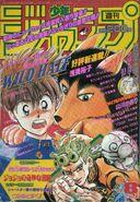 Weekly Jump February 5 1996
