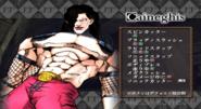 CaineghisPS2