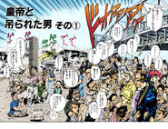 Chapter 140 Cover B