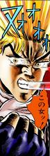 Dio enraged