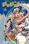 Volume 110