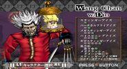 WangChanDioPS2