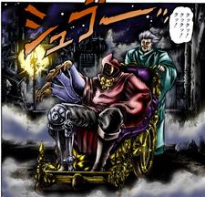 Dio wheelchair