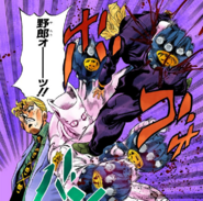 Killer Queen punching