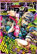 Weekly Jump June 28 2004