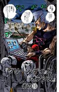 Chapter 566