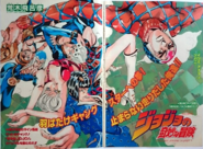 Chapter 537 Magazine Cover B