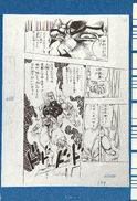 Araki Works60