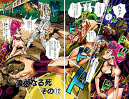 Chapter 499 Cover B