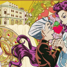 Yukako's happily ever after.png