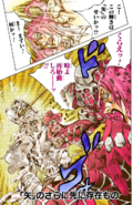 Chapter 571 Cover A
