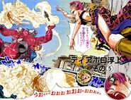 Chapter 584 Cover B