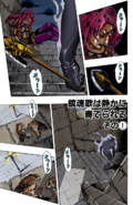 Chapter 572 Cover A