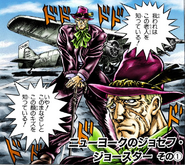 Speedwagon old