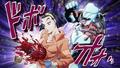Crazy D fists Tomoko