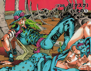 SBR Chapter 25 Cover B
