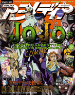 Animedia 01-2016