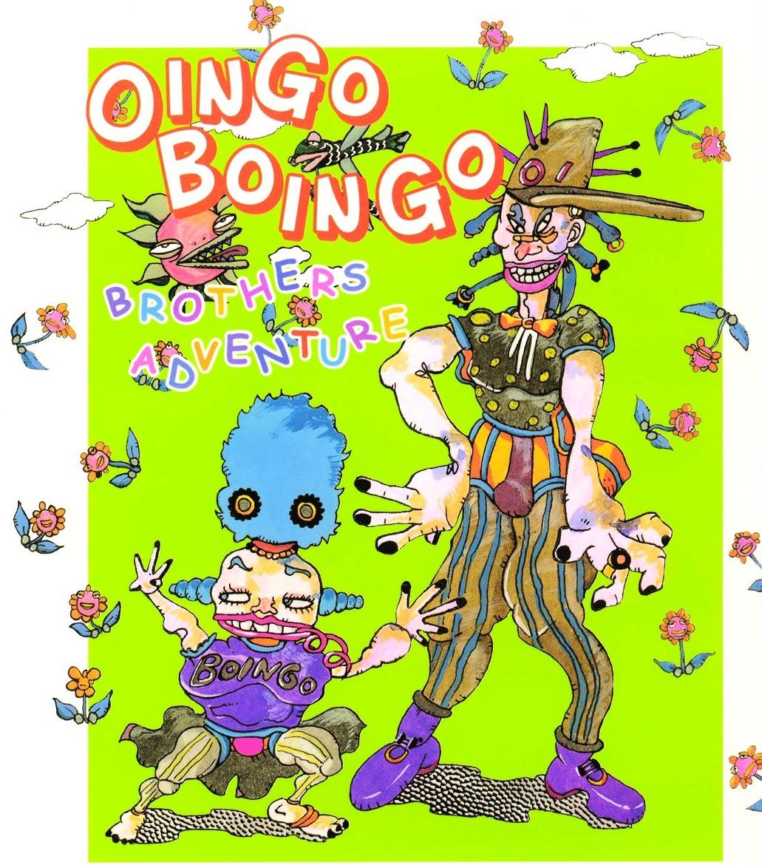 Oingo Boingo Brothers Adventure Jojo S Bizarre Wiki Fandom You know the oingo boingo brothers from jojo's bizarre adventures? oingo boingo brothers adventure jojo