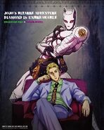 Yoshikage Kira pin-up