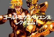 GER 2010 Manga Promo