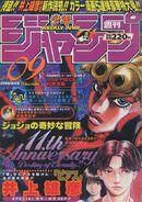Weekly Jump February 9 1998