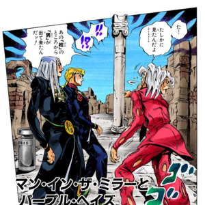 Chapter 479 Cover A.png