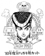 Chapter 350 Tailpiece B