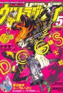 Ultra Jump May 2010