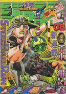 Weekly Jump February 2 2004