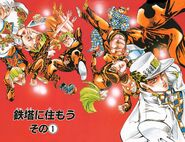 Chapter 398 Cover B