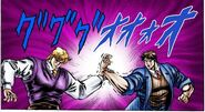 Jojo and Dio Confronting Chap 7