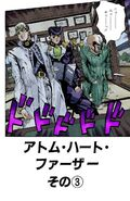Chapter 367 Cover B