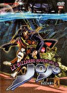 Italian Volume 4 (OVA)