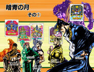 Chapter 127 Cover B