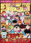 Weekly Jump January 26 1998