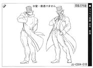 Zeppeli anime ref (4)