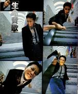 ArakiComnavi1998