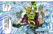 Chapter 91 Cover A