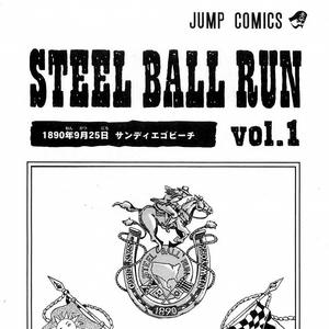 SBR Volume 1 Illustration.png