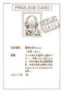 SO Chapter 87 Tailpiece