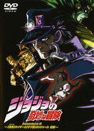 Japanese Volume 8 (OVA)
