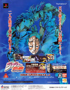 PB Game Poster