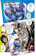 Chapter 529 Cover A