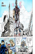 Chapter 131 Cover A