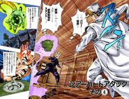 Chapter 357