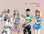 JJL Chapter 21 Cover B
