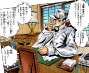 Jotaro Kujo (Chapter 443)