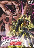 Japanese Volume 6 (OVA)