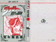 Volume 31 Book Cover