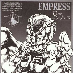 Empress .jpg